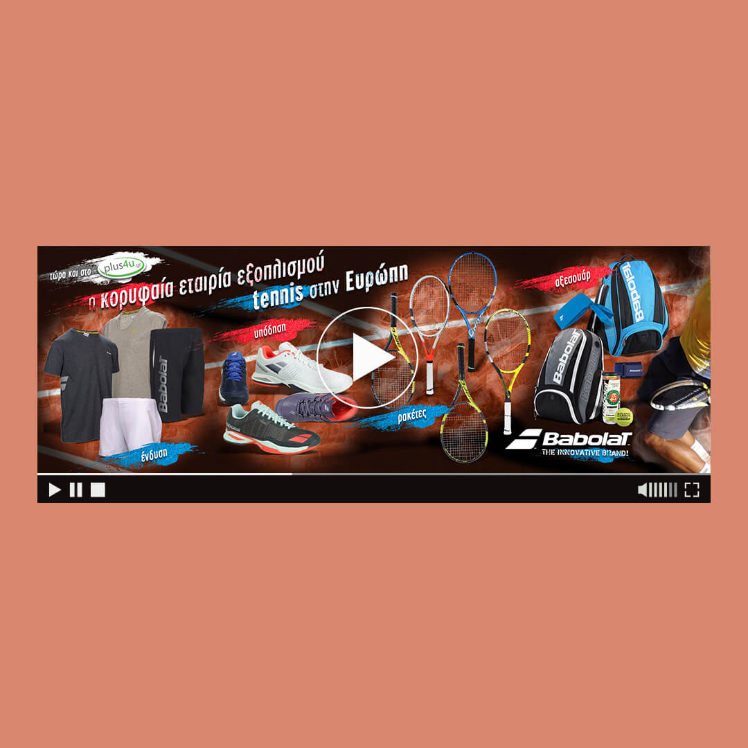 babolat tennis clothes shoes and accessories html5 banner