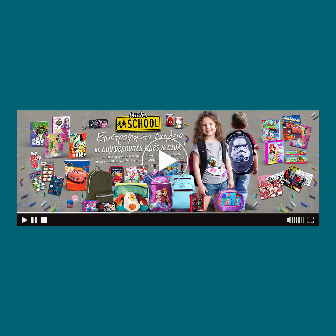 back to school html5 banner