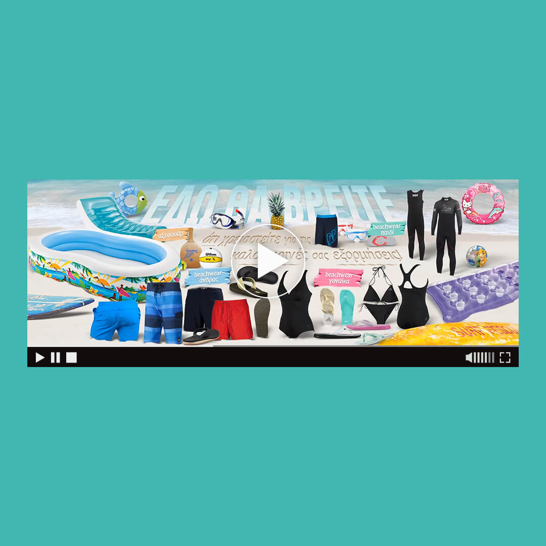beach wear and accessories html5 banner