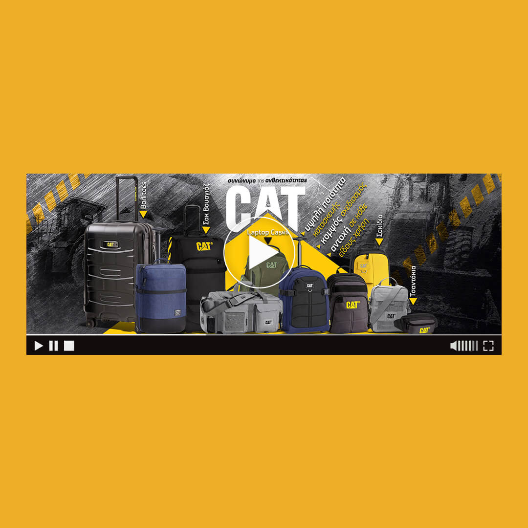 caterpilar suitcases, laptopcases, shoulder bags html5 banner