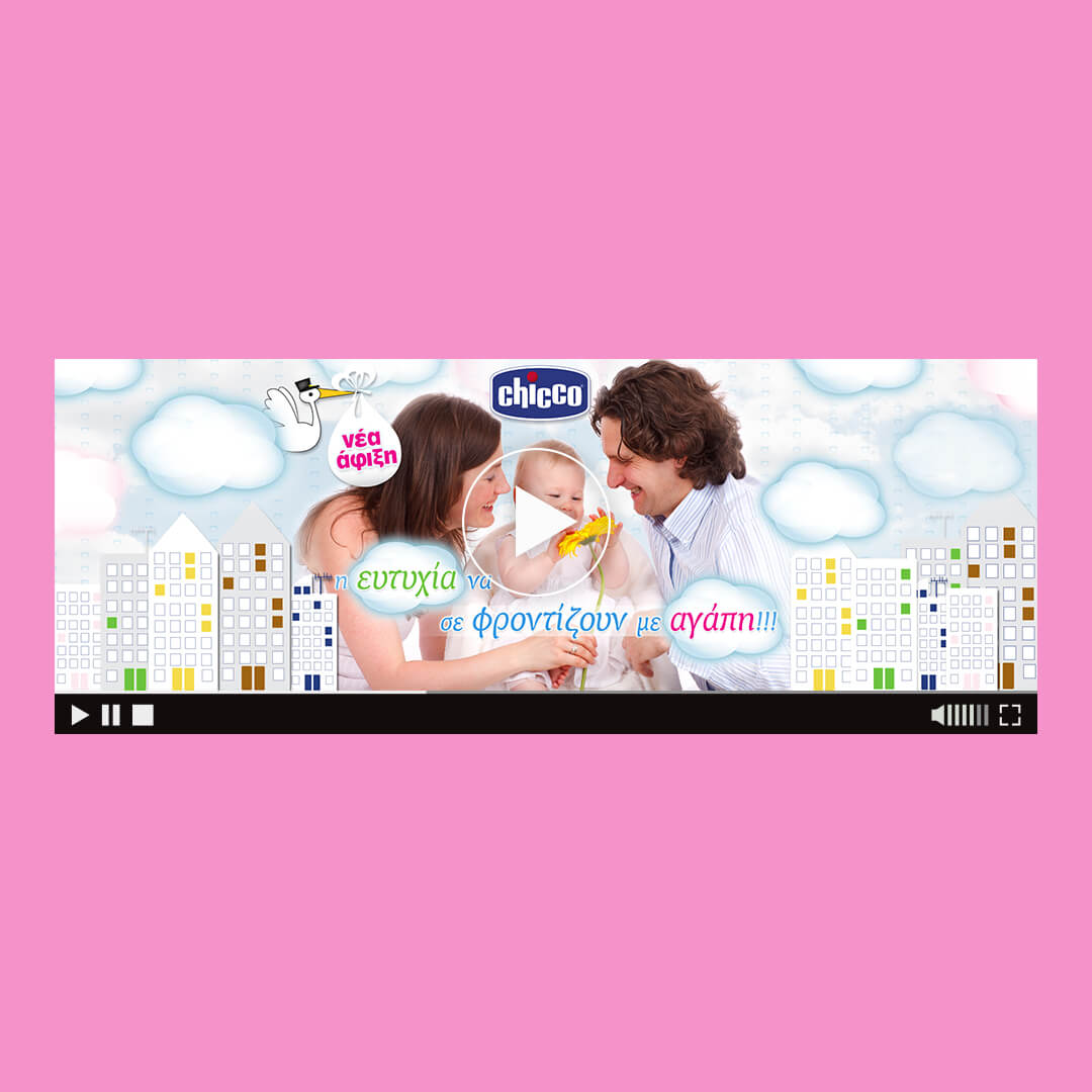 html5 banner chicco