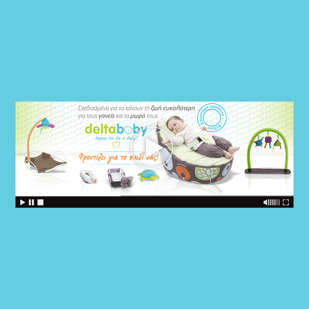 deltababy baby accessories html5 banner
