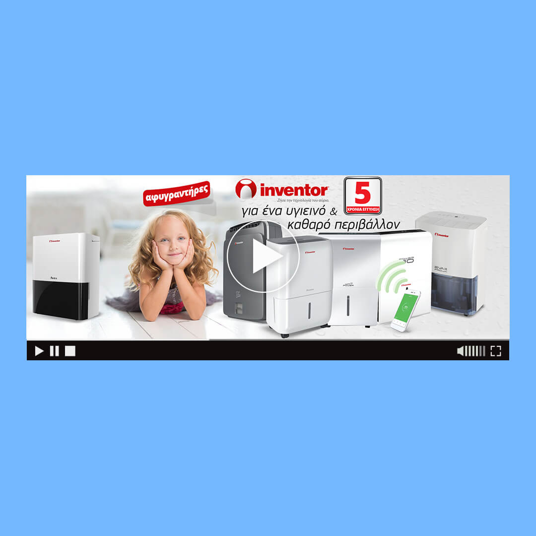 inventor dehumidifiers html5 banner