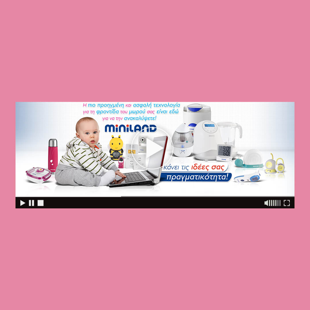 miniland baby products html5 banner