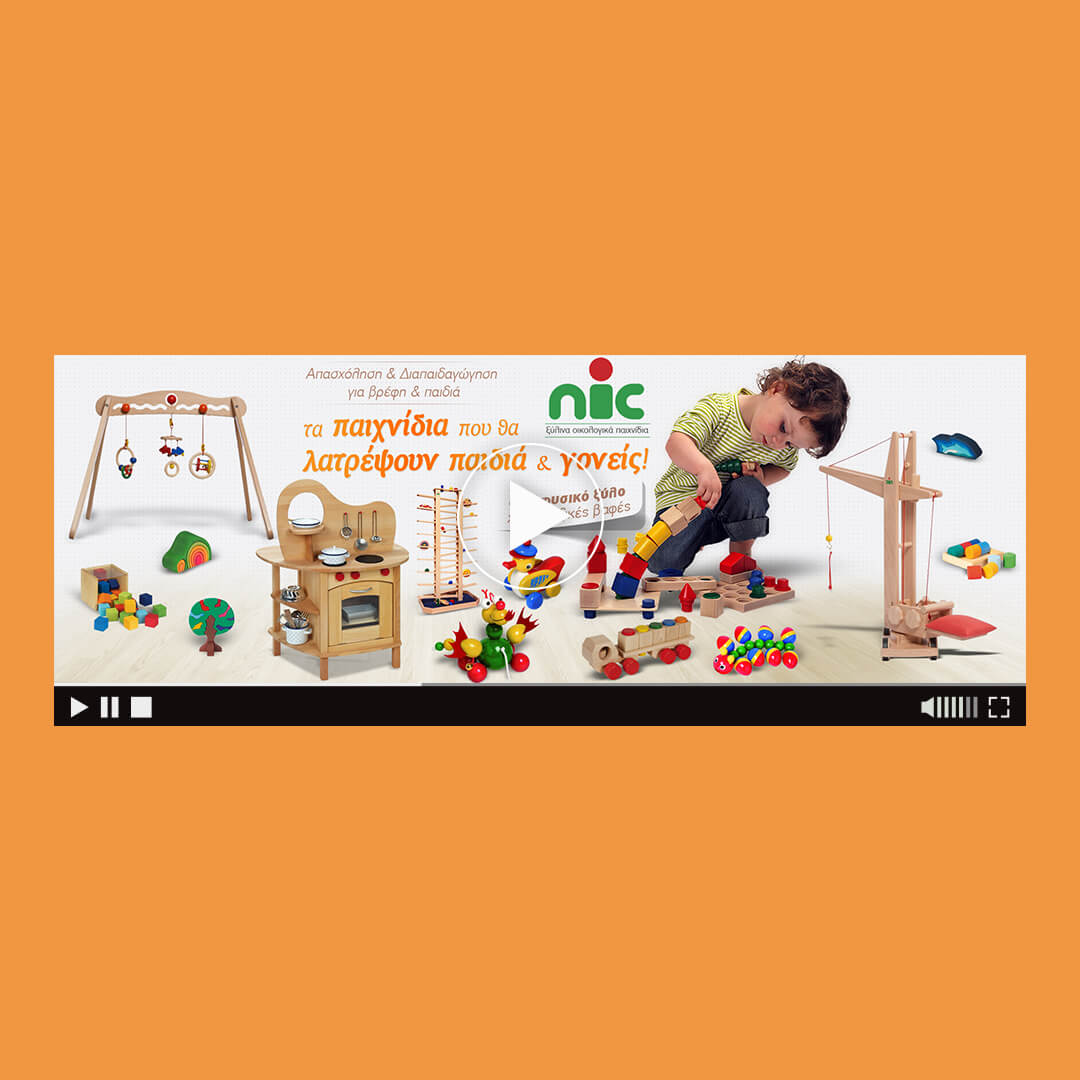 nic wooden toys html5 banner