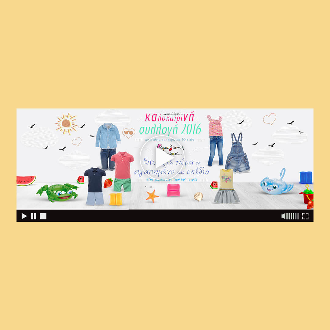 pepe jeans london kids html5 banner