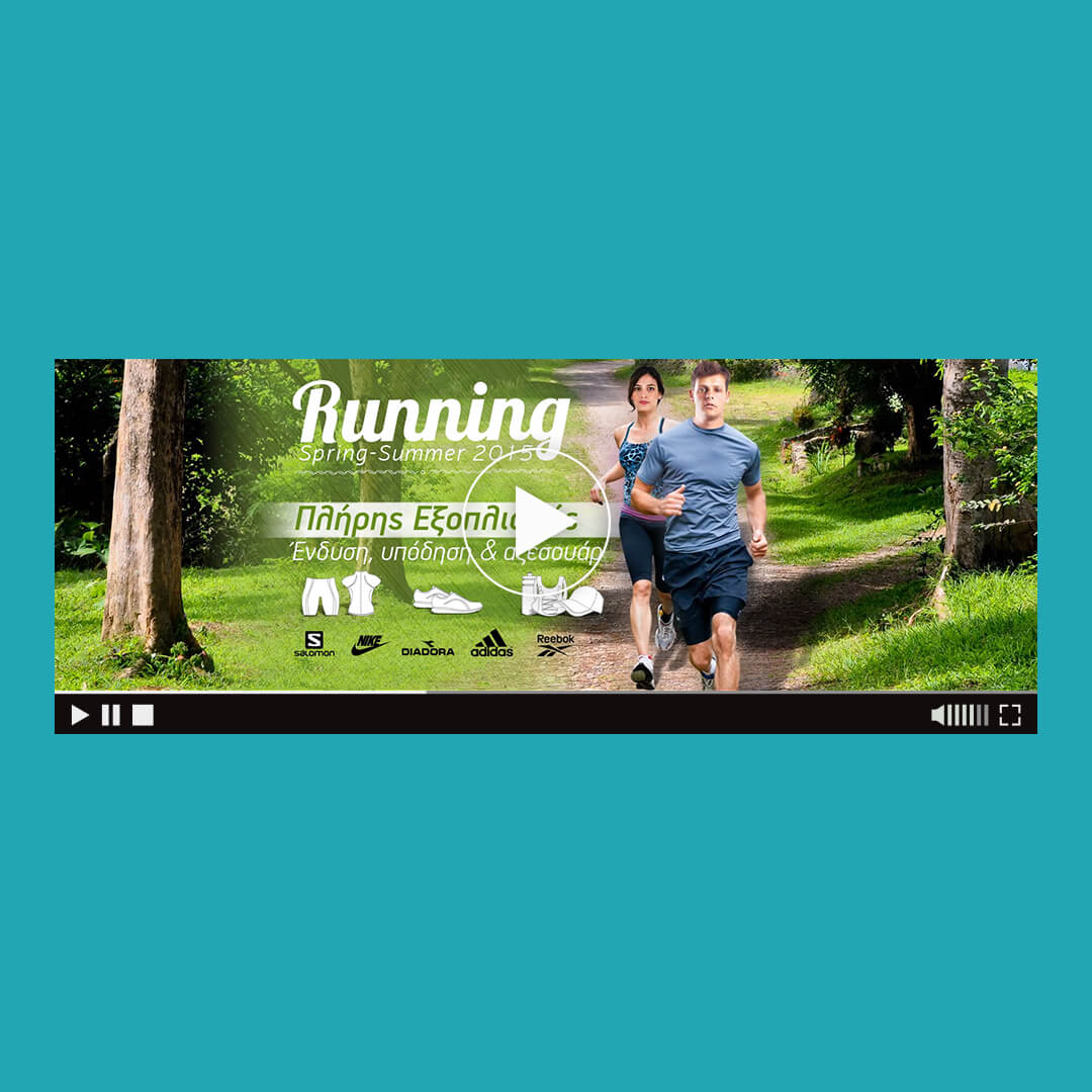 html5 banner for running shoes clothes and accessories