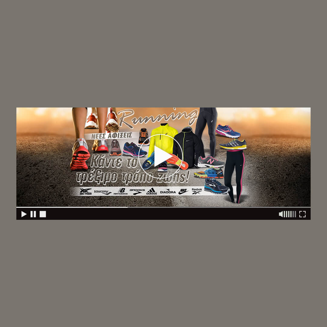 running clothes and shoes html5 banner