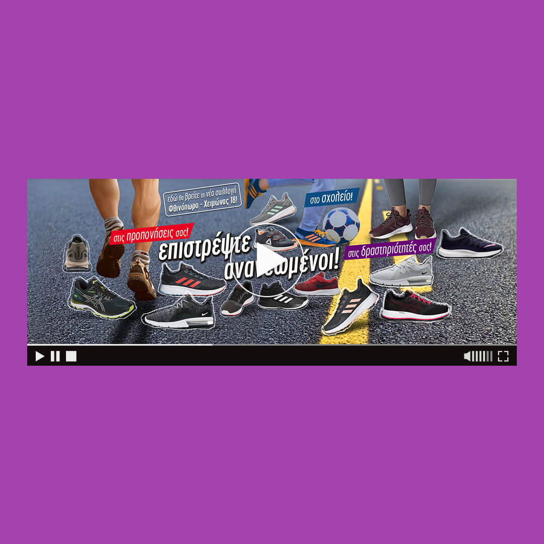 running shoes html5 banner