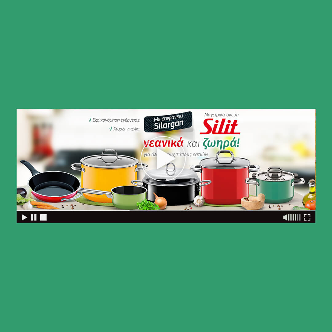 silit cookers html5 banner